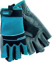 Перчатки комбинированные облегченные, открытые пальцы, ХL// GRОSS
