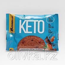 Печенье «КЕТО», шоколадный крем с миндалём, 40 г