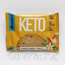 Печенье «КЕТО», миндальная крамбала с ванилью, 40 г