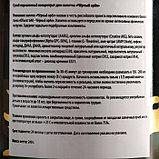 Предтренировочный комплекс Black Eagle, апельсин-гранат, 240 г, фото 3