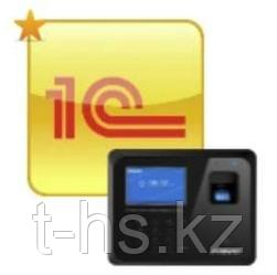 InTime 1С Модуль интеграции систем учета рабочего времени и 1C.
