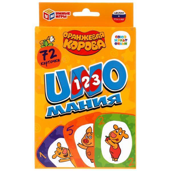 Карточная Игра UNO Мания, Оранжевая Корова