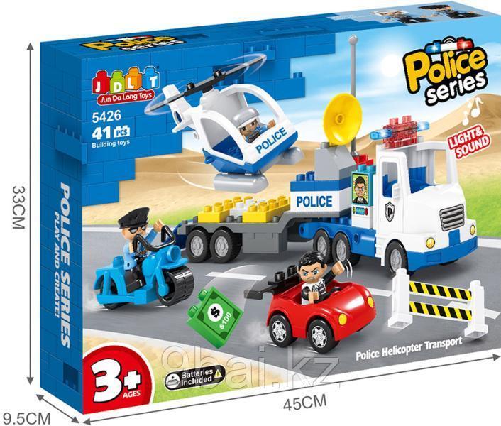 Конструктор Pituso HW19139984 Полиция 41 деталь