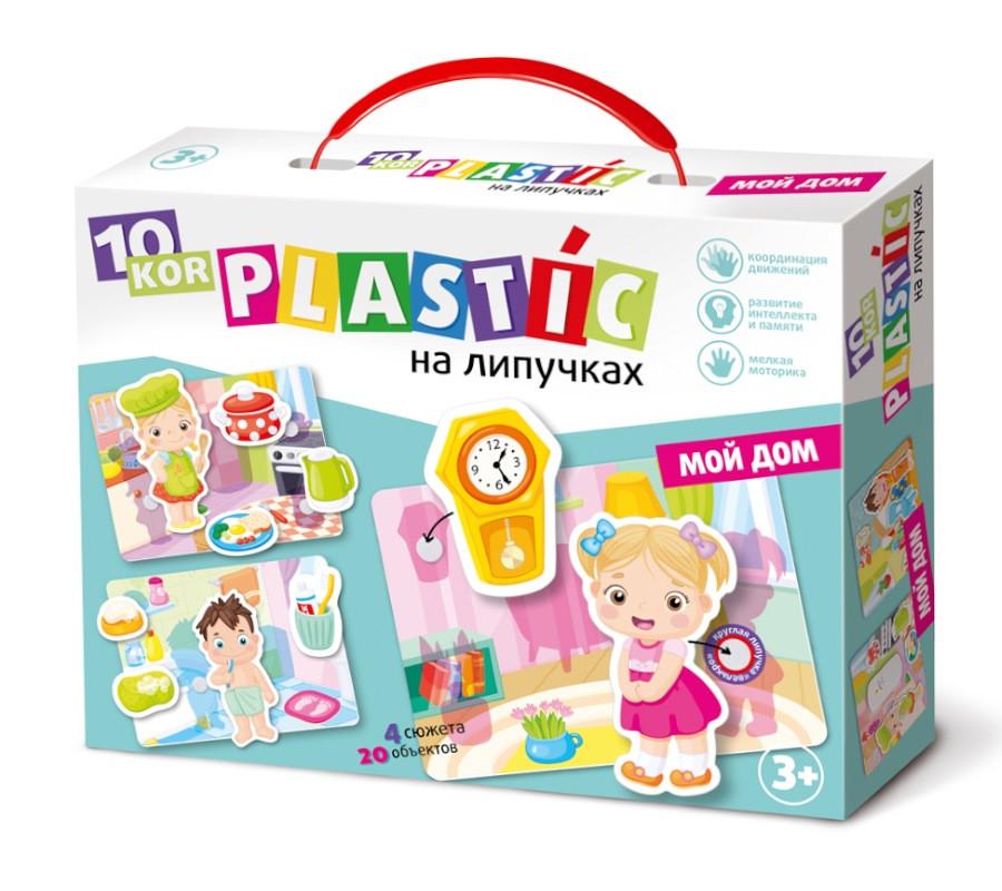 "Plastic Пластик на липучках ""Мой дом"""