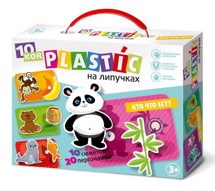 """Plastic Пластик на липучках """"Кто что ест?"""""""