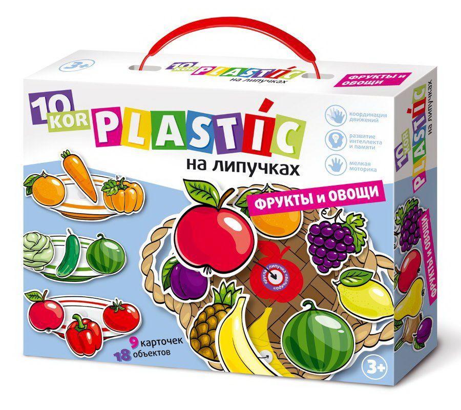 "Plastic Пластик на липучках ""Фрукты и овощи"""