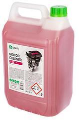 """Средство для мытья двигателя """"Motor Cleaner"""", Grass, 5,8L"""