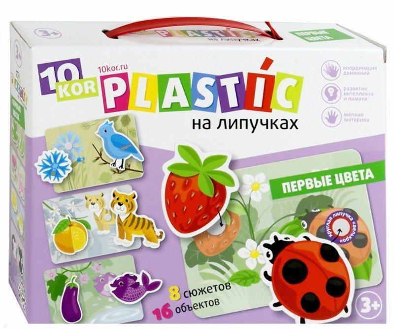 """Plastic Пластик на липучках """"Первые цвета"""""""