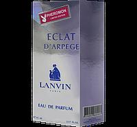 Парфюм Eclat d Arpège Lanvin