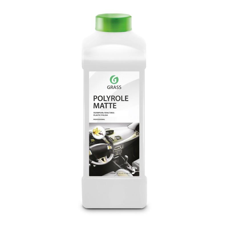 Полироль пластика Изумруд Polirol Matte vanilla, Grass, 1L