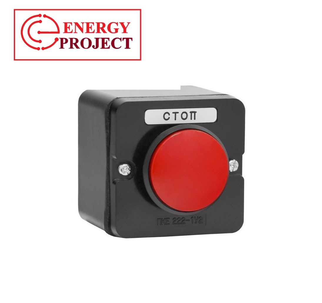 Кнопка ПКЕ 222-1 (грибок красный)