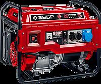 Генератор бензиновый СБ-8000 серия «МАСТЕР»