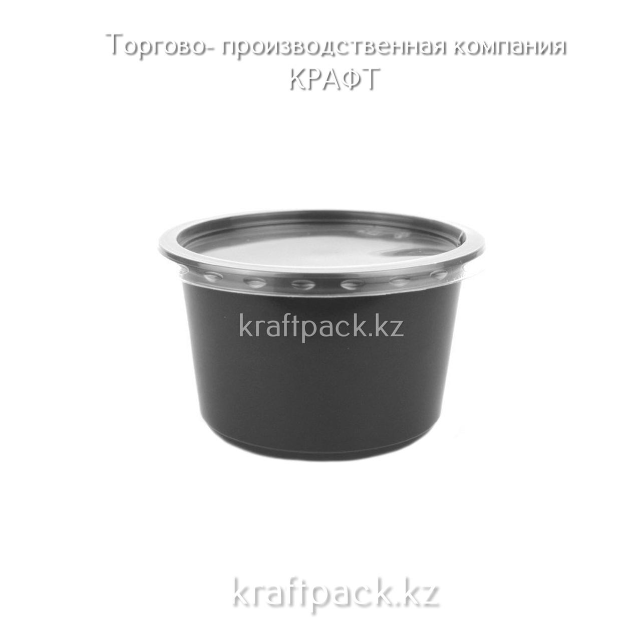 Контейнер круглый СпК-115 350мл ПП ЧЕРНЫЙ (50/500) ПолиЭр (1419)
