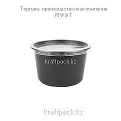 Контейнер круглый СпК-115 350мл ПП ЧЕРНЫЙ (100/500) ПолиЭр (2189)