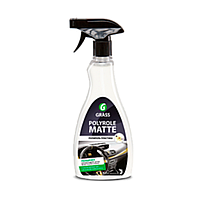 Полироль пластика Изумруд Polirol Matte vanilla, Grass, 0.6L