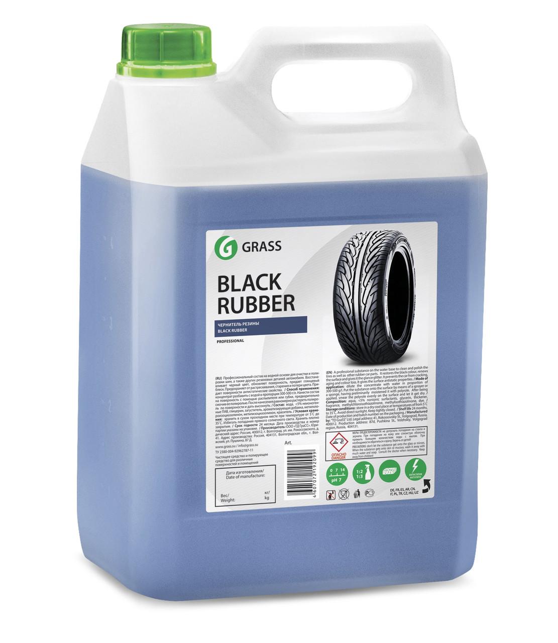 """Чернитель шин """"Black Rubber"""", Grass, 5.7L"""