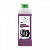 """Чернитель шин """"Tire Polish"""", Grass, 1L"""