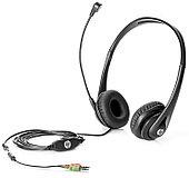 Наушники HP T4E61AA Business Headset v2
