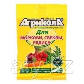 Агрикола 4 для моркови, свеклы, редиса