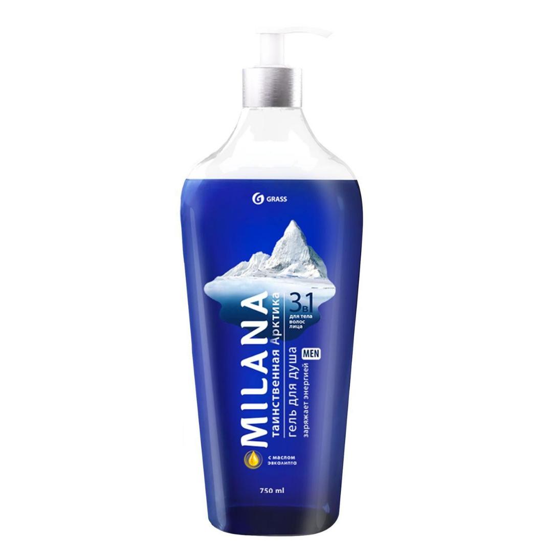 """Гель для душа""""Milana MEN  Таинственная арктика"""" с маслом эвкалипта, Grass"""
