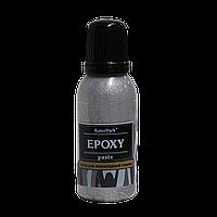Пигментная паста для эпоксидной смолы (20 мл), серебро