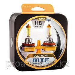 Галогенные автолампы MTF Light серия AURUM H8, 12V, 35W, комп.