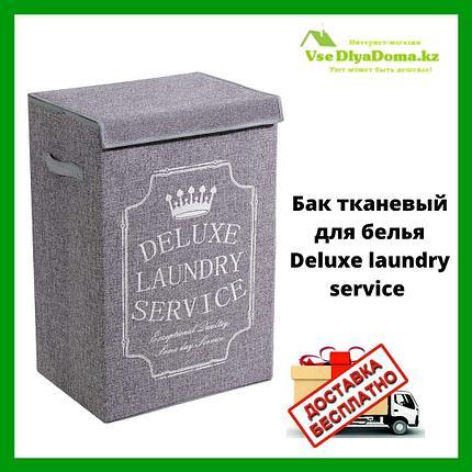 Бак тканевый для белья DELUXE LAUNDRY SERVICE, фото 2