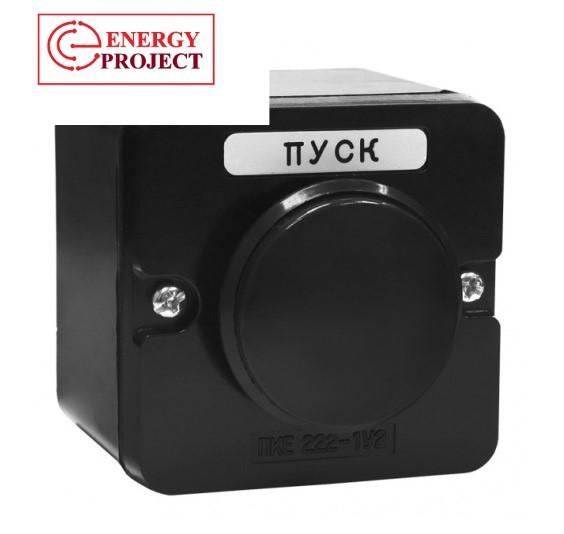 Кнопка ПКЕ 222-1 (кнопка черная)