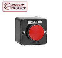 Кнопка ПКЕ 222-1 (кнопка черная), фото 2