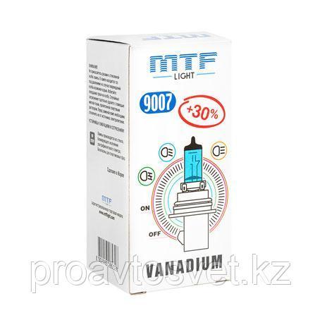 Галогенная лампа HB5 9007 12V 65/55w Vanadium