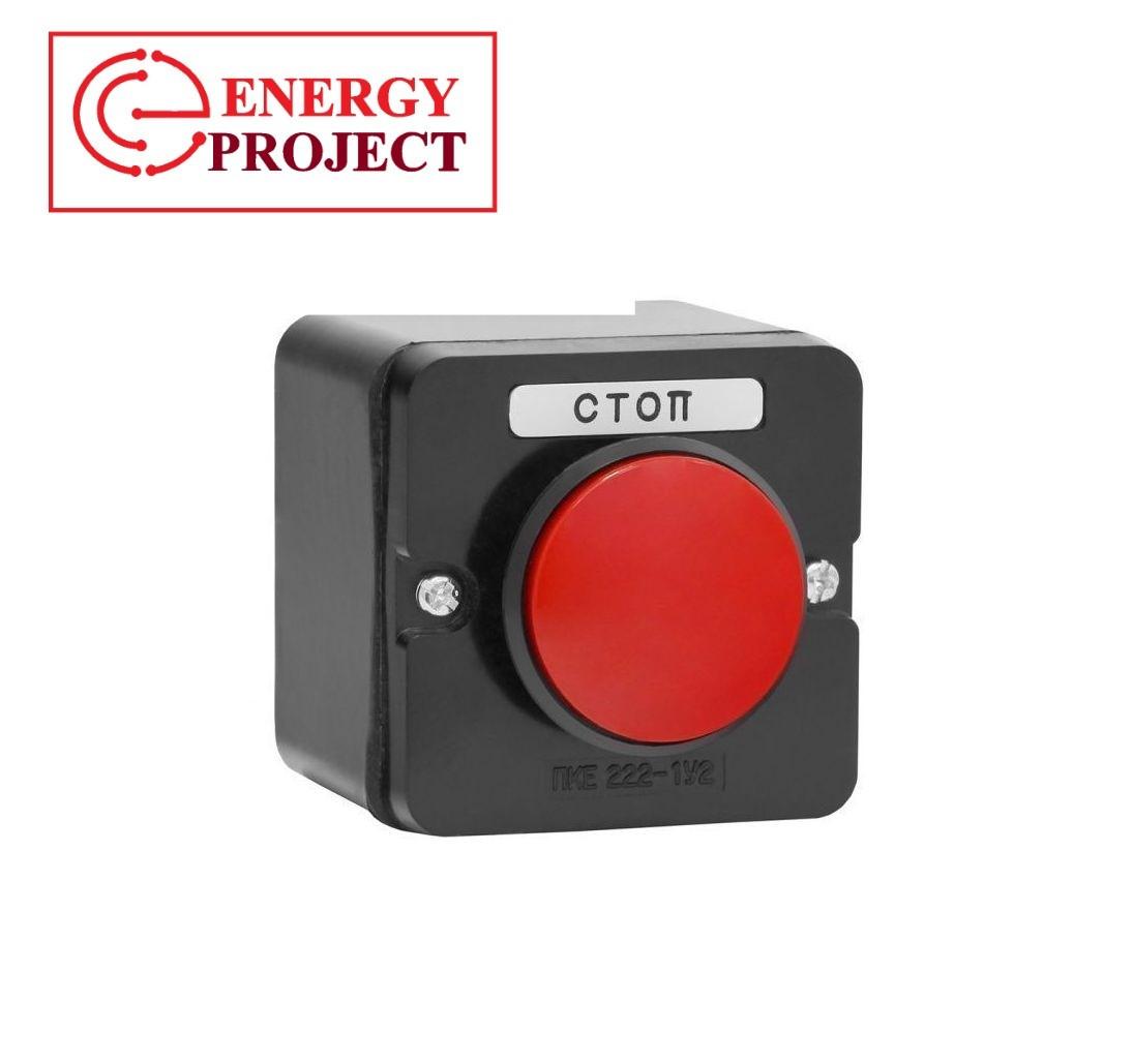 Кнопка ПКЕ 222-1 (кнопка красная)