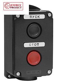 Кнопка ПКЕ 222-2 (кнопка черн. и крас.)