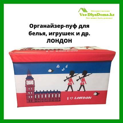 Органайзер-пуф для белья, вещей и игрушек с крышкой, фото 2