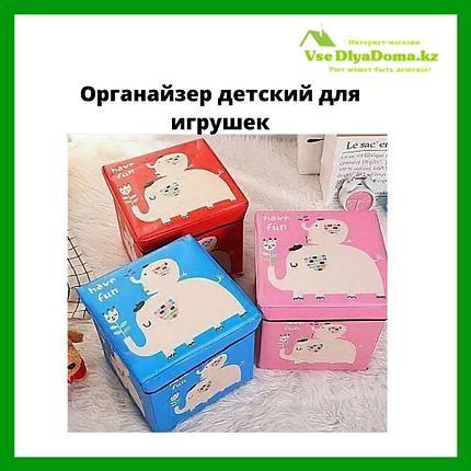 Органайзер-пуф детский для игрушек, фото 2