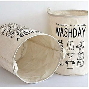 Бак тканевый для белья WASHDAY, фото 2