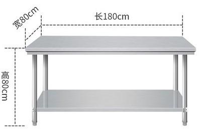 Стол разделочный - (180*80*80см).