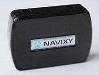 Аренда Бюджетный маяк GPS NAVIXY M2