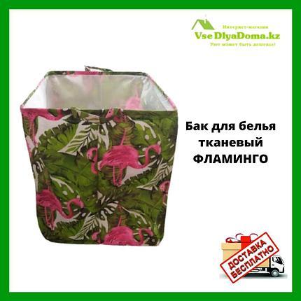 Бак детский для игрушек ФЛАМИНГО, фото 2