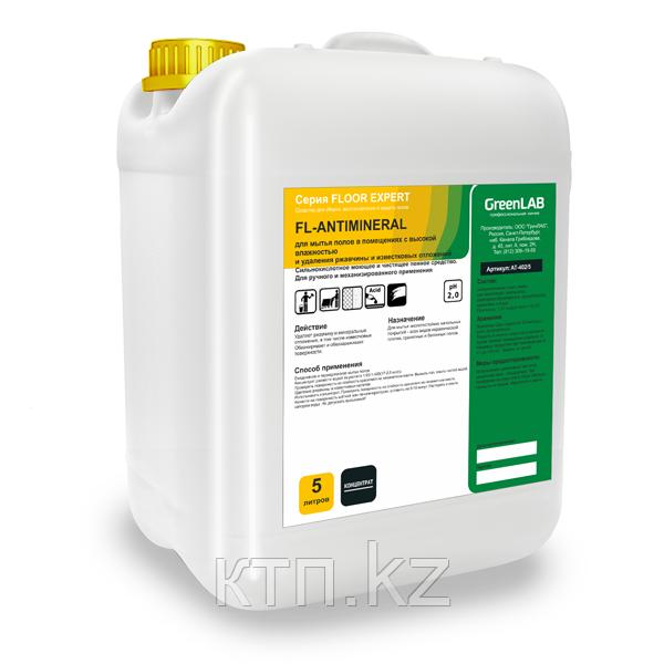 FL - ANTIMINERAL, 5 л, для помещений с высокой влажностью