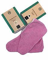 Махровые носочки для парафинотерапии