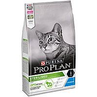 Purina Pro Plan Sterilised с лососем, уп.3 кг