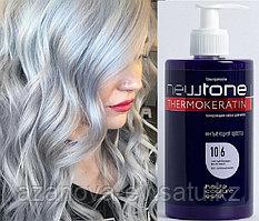 Тонирующая маска для волос 10/6 Светлый блондин фиолетовый, 435 мл