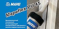 Полиуретановый клей- герметик MAPEFLEX PU 45 с высоким модулем эластичности