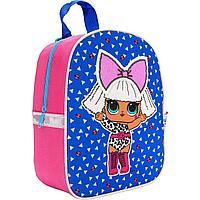 Детский рюкзак LOL 4+ (Академия Групп, Россия)