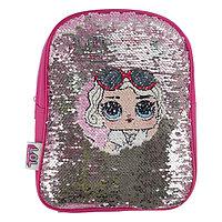 Детский рюкзак с пайетками: LOL 4+ (Академия Групп, Россия)