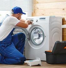 Курсы специалиста по ремонту стиральных и посудомоечных машин.