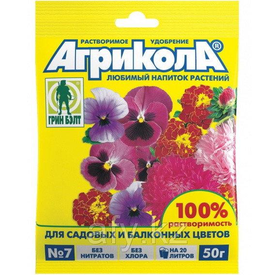 Агрикола 7 для балконных цветов
