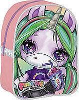 Детский рюкзак Poopsie 3+ (Академия Групп, Россия)