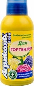 Агрикола для гортензий (фл 250 мл)