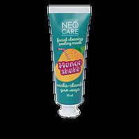 "Маска-скатка для лица ""Mango shake"""